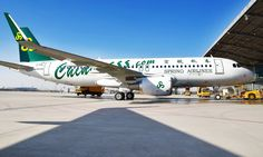 Spring Airlines to Buy 60 Airbus Aircraft Worth $6.3 billion - http://www.airline.ee/spring-airlines/spring-airlines-to-buy-60-airbus-aircraft-worth-6-3-billion/ - #SpringAirlines