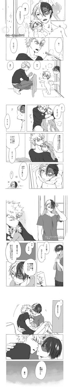 Todoroki Shouto x Bakugou Katsuki || THIS IS SO FREAKING CUTE SOMEONE HAVE TO TRANSLATE IT