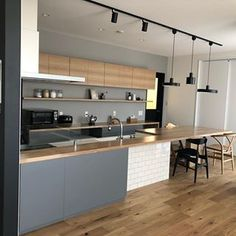 Shocking Info Regarding Kitchen Table Contemporary Room Uncovered 111 - thehomedecores Interior Decorating, Interior Design, My House, House Design, Contemporary, Table, Room, Furniture, Home Decor