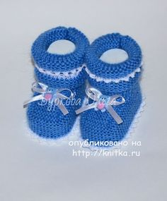 Baby Booties, Baby Shoes, Kids Boys, Booty, Clothes, Outfits, Swag, Clothing, Baby Boy Shoes