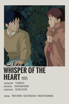 Studio Ghibli Poster, Studio Ghibli Movies, Poster Anime, Anime Suggestions, Animes To Watch, Anime Titles, Anime Recommendations, Photocollage, Alternative Movie Posters