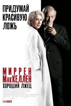 Watch The Good Liar trailer. Ian McKellen and Helen Mirren star in The Good Liar. The Good Liar Release Date November 2019 Ian Mckellen, Tv Series Online, Movies Online, Film Online, Movies To Watch, Good Movies, Movies Free, Kino Box, New Movies Coming Out
