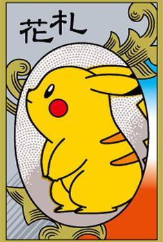 Las cartas hanafuda de 'Pokémon' regresan en diciembre