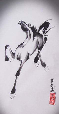 """Evening Rush"" Chinese brushpainting ink on rice paper by Tracie Griffith Tso of Reston, Va. Silk Painting, Painting Prints, Paintings, Animal Symbolism, Year Of The Horse, Chinese Brush, Painting Gallery, Horse Print, Chinese Painting"