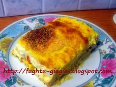 Αυγά ογκρατέν Omelet, Frittata, Baked Eggs, Mediterranean Recipes, Greek Recipes, Lasagna, Side Dishes, French Toast, Pie