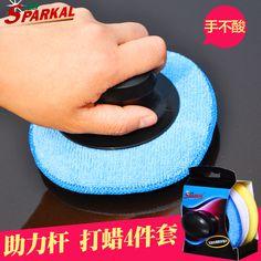 Cool car wax sponge 4 piece set with handle car wax Palm wax sponge saving…