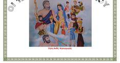 Ζήση Ανθή : Καρτέλες και πληροφοριακό υλικό για τους θεούς του Ολύμπου για το νηπιαγωγείο .    ΟΙ 12 ΘΕΟΙ ΤΟΥ ΟΛΥΜΠΟΥ   Οι θεοί κατοικούσαν... Painting, Painting Art, Paintings, Painted Canvas, Drawings
