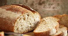 Пшенично-обдирной хлеб на дрожжах: rustic bread
