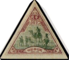Rare French Colonies Stamps | Gallery