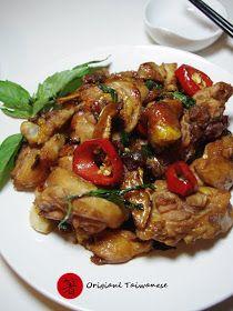 Easy Chinese Food Recipe - Original Taiwanese: 3 Cups Chicken (三杯雞)