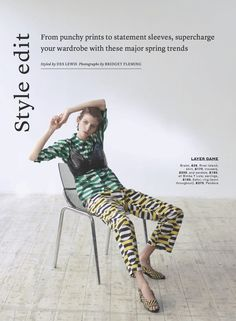 Marie Claire UK March 2017 style edit