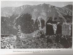 Santeos: ΣΧΕΣΕΙΣ ΤΗΣ ΠΑΝΑΓΙΑΣ ΣΟΥΜΕΛΑ ΜΕ ΤΗ ΣΑΝΤΑ ΚΑΙ ΤΙΣ Γ... Mount Rushmore, Mountains, Nature, Travel, Naturaleza, Trips, Viajes, Traveling, Outdoors