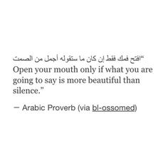 etchmohd:  #Quote #Project365 #ProjectHappy365 #Positivity #Day211