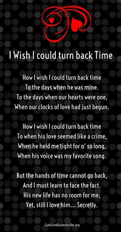 15 Most Troubled Relationship Poems for Him / Her - Love Quotes Love Poem For Her, Love Quotes For Her, Love Yourself Quotes, Love Poems, Dark Love Quotes, Soulmate Love Quotes, Romantic Love Quotes, Romantic Poems, Troubled Marriage Quotes