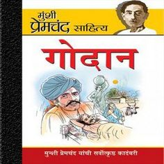 Godaan by Munshi Premchand Hindi novel free download