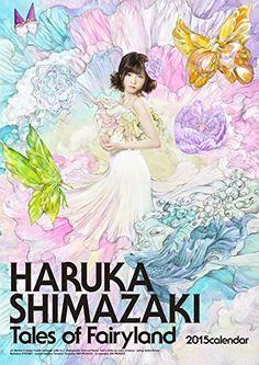 2015年度版AKB48メンバーズカレンダーの画像公開