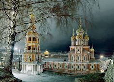The Christmas (Stroganov) Church, Nizhny Novgorod