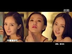 [HD] 小时代:刺金时代 Tiny Times 3 (2014) Full movie English Subtitles