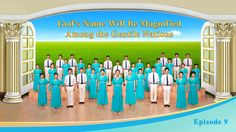 Praise Music | Korean Choir of the Church of Almighty God—The Eastern Li...