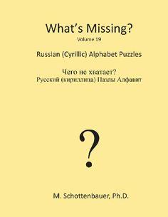 What's Missing?: Russian (Cyrillic) Alphabet Puzzles (Volume 19) (Russian Edition) by M Schottenbauer http://www.amazon.com/dp/1484960718/ref=cm_sw_r_pi_dp_HZWMtb0SM67E6WYA
