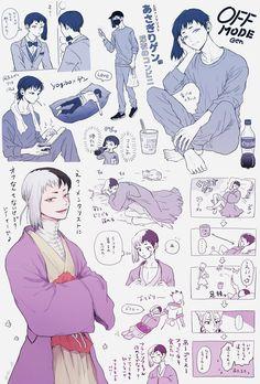 Cute Anime Character, Character Art, Side View Drawing, Anime Manga, Anime Art, Stone World, Pokemon, Cute Anime Wallpaper, Cute Anime Guys