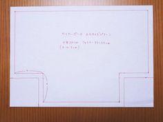 「A4用紙を型紙に♪リバ...」記事の画像