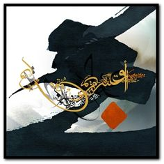 Gorgeous calligraphy painting!