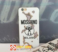 ファッションブランド、モスキーノ(MOSCHINO)クマ形iPhone7/7 Plusケースおすすめ。芸能人愛用の超可愛いモスキーノMoschinoスマホケース大集合!超キュートな携帯カバー、世界中で一目惚れする人続出!