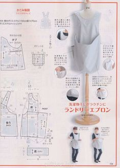 The Daily Grind Collection by Wood & Spool Vintage Apron Pattern, Aprons Vintage, Easy Sewing Patterns, Clothing Patterns, Quilt Material, Modelista, Fashion Vocabulary, Sewing Aprons, Apron Designs