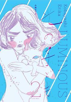 光の子ども 2 | 小林 エリカ | 本 | Amazon.co.jp