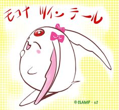 2nd of February! Today in Japan, celebrating the Day of Twin tail. On this occasion, Nekoi-san painted Mokona, whose ears are tied bows^^  Kawaii!   #CLAMP #Clamp_news