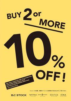 店舗限定2点以上お買い上げで10OFF開催