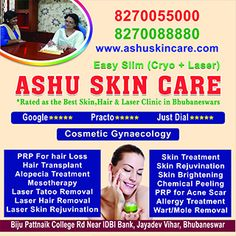Dr Anita Rath - Best Skin Doctor and Hair Specialist Clinic in Bhubaneswar| Best Hair Loss Treatment, Best Acne Treatment, Skin Care Treatments, Skin Specialist Doctor, Hair Specialist, Hair Clinic, Skin Care Clinic, Skin Tightening Procedures