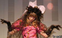 Muahaha! ぱみゅ、表参道でハロウィーンパレード Pamyu Halloween Madness @Optivion