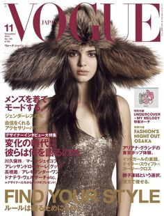 After New York Fashion Week has come and gone, Kendall Jenner is still finding a way to keep busy -- by appearing on the covers of two different issues of Vogue! Description from newslocker.com. I searched for this on bing.com/images
