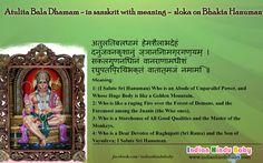 Know the meaning of sanskrit slok of Lord Hanuman - 'Atulta Bala Dhamam'