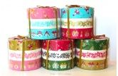 Good source for washi tape and other cute stuff.