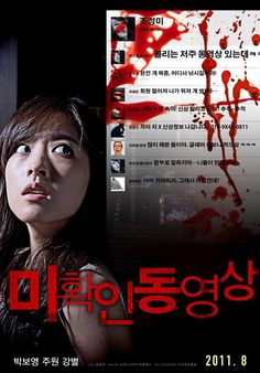 Don't Click, a Korean Horror movie, is about a girl who gets her hands on a banned/forbidden video, but this video isn't a normal video you would find on the internet.  This video changes every time you watch it. Her sister and she must solve the riddle in order to save their friends and themselves before it's too late!