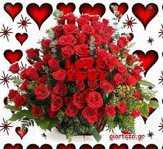 Happy Day, Good Morning, Christmas Wreaths, Hearts, Facebook, Holiday Decor, Floral, Letters With Flowers, Happy Birthday
