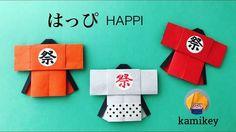 折り紙 はっぴ Origami Happi - YouTube