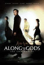 Along With the Gods - The Two Worlds (December 22, 2017) a South Korean fantasy drama film directed by Kim Yong-Hwa. Based on webcomic by Joo Ho-min. Ja-hong dies, and Kang-rim, the head grim reaper escorts Ja Hong to the afterlife, he will assign a public defender to review his life, and determine in 7 trials in 49 days to how he should spend his afterlife, and where he should spend eternity. Stars: Ha Jung-woo, Cha Tae-hyun, Ju Ji-hoon and Kim Hyang-gi.