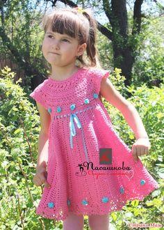 Добрый день рукодельницы!  В результате тестирования красивейшего платья Бони, автором которого является Юля http://maxi.stranamam.ru/ связалось и наше платье, названия менять не буду!