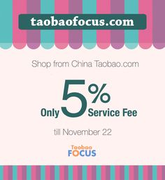 Only in 2 days 1111 mega sale will starts on taobao and tmall we we would like to remind that we give only 5 commission fee until 22 of fandeluxe Choice Image