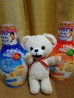 ニコニコ☆ ふんわり☆ おせんたく☆ http://www.fafa-online.jp/shopdetail/000000000497/