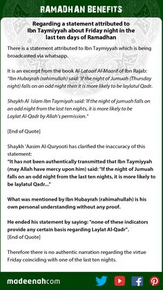 Regarding a statement attributed to Ibn Taymiyyah about Friday night coinciding with one of the last ten days of Ramadhan