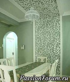 wall panels for kitchen Wall Decor Design, Ceiling Design, Home And Deco, Dream Decor, Home Interior, Diy Home Decor, 3d Wall Panels, House Design, Diy Wall
