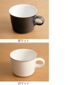 白山陶器 オネスト マグ ¥2310