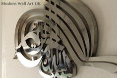 Bismillah Turkish Calligraphy Wall Art by Modern Wall Art UK Islamic Decor, Islamic Wall Art, Wall Art Uk, Modern Wall Art, Islamic Pictures, Make Time, Chrome Finish, Im Not Perfect, Stainless Steel