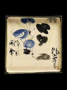 Dish | Ogata Kenzan | V&A Search the Collections