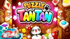LINE Puzzle TanTan Hack Cheats Tool - http://www.mobilehacktool.com/line-puzzle-tantan-hack-cheats-tool/  http://www.mobilehacktool.com/line-puzzle-tantan-hack-cheats-tool/  #LINEPuzzleTanTanCheats, #LINEPuzzleTanTanHackApk, #LINEPuzzleTanTanHackGenerator, #LINEPuzzleTanTanHackIphone, #LINEPuzzleTanTanHackTool, #LINEPuzzleTanTanNoSurvey, #LINEPuzzleTanTanOnlineHack